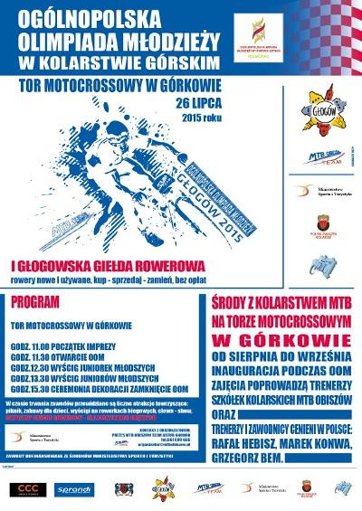 Ogolnopolska-Olimpiada-Mlodziezy2015-Kolarstwo-Plakat